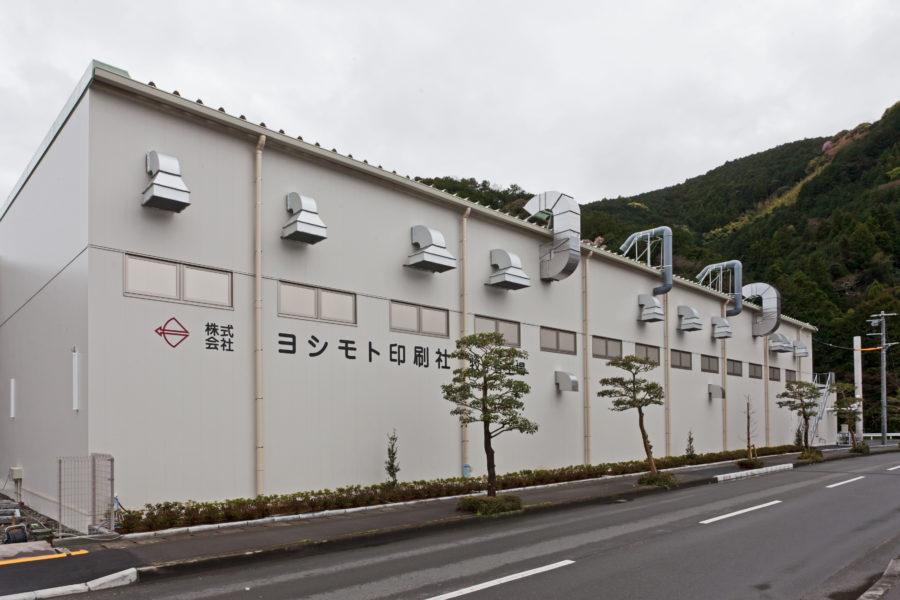 株式会社ヨシモト印刷社牧ケ谷工場が当社の設計施工で完成しました。